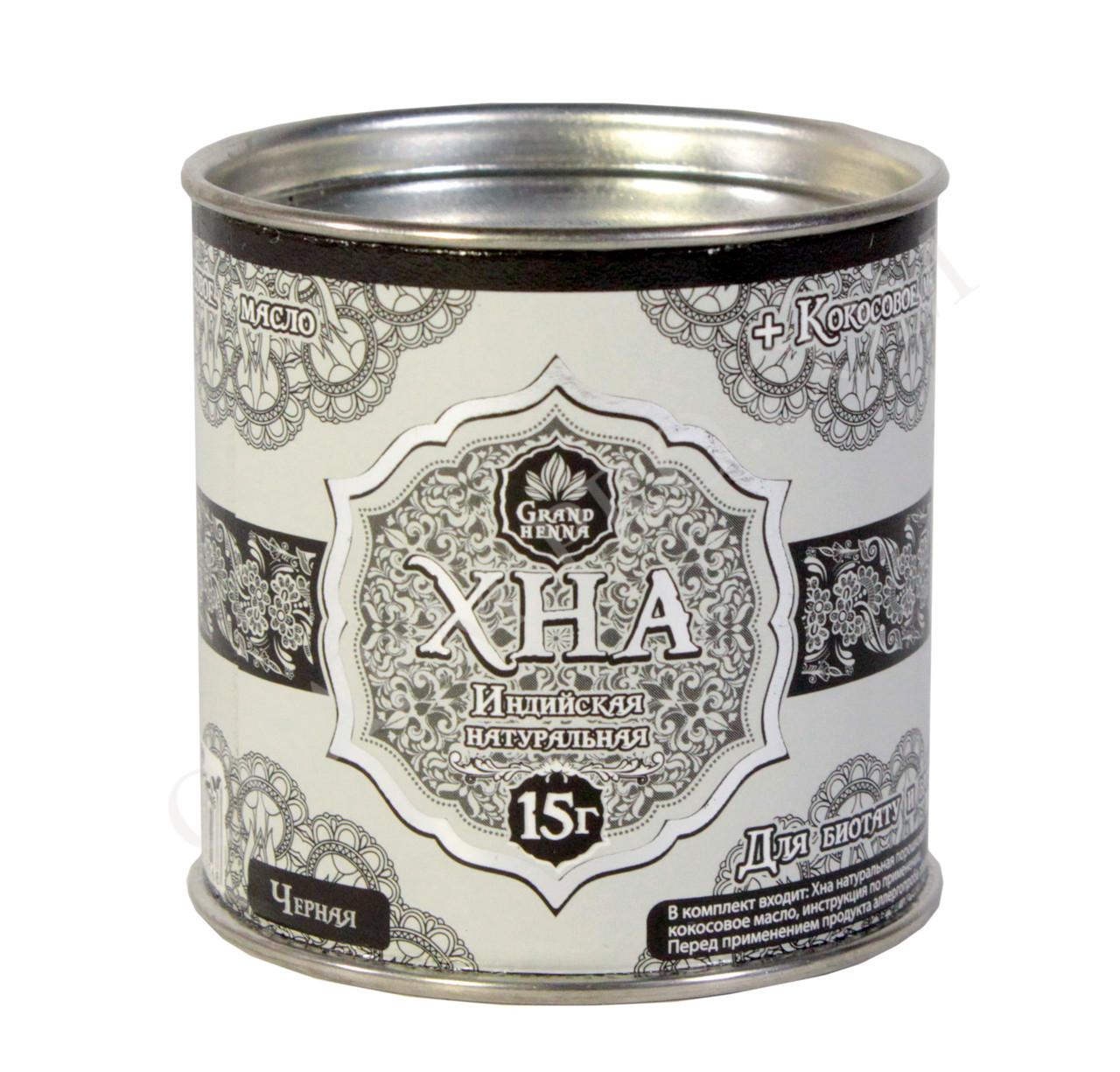 Черная хна для биотату и бровей Grand Henna 15 гр.