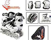 Комплект детских Раздвижных Роликов Scale Sport - Белый 34-37 р