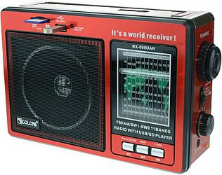Радио RX 006, Радиоприемник, Радио с USB разъемом и слот SD, FM приёмник, Радиоколонка с аккумулятором