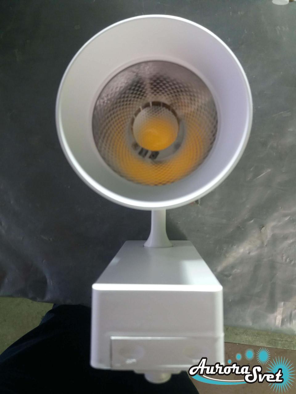 Светодиодный трековый светильник, 30W, 4000К LED. Трековый LED светильник.