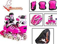 Комплект детских Раздвижных Роликов Scale Sport - Розовый 34-37 р