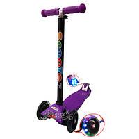 Трехколесный самокат Best Scooter MAXI - Фиолетовый