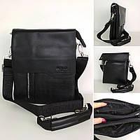 9689f5711d8b Мужская черная сумка-планшетка из комбинированных материалов 23*19*7 см