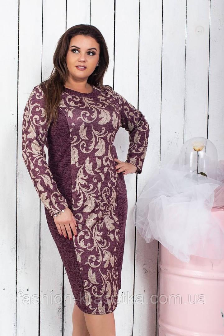 Нарядное женское платье,размеры 52,54,56,58,60.