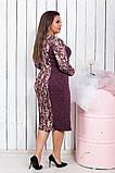 Нарядное женское платье,размеры 52,54,56,58,60., фото 2
