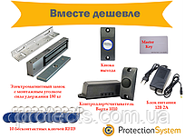 Комплект контроля доступа с электромагнитным замком на 180 кг + монтажный уголок