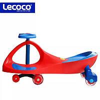 Детская машинка каталка Bibicar Бибикар, PlasmaCar, Smart Car, Детская инерционная машинка - Красная Синий/Красный