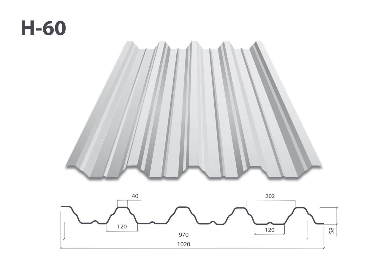 Профнастил Н-60 цинк (0,6мм)
