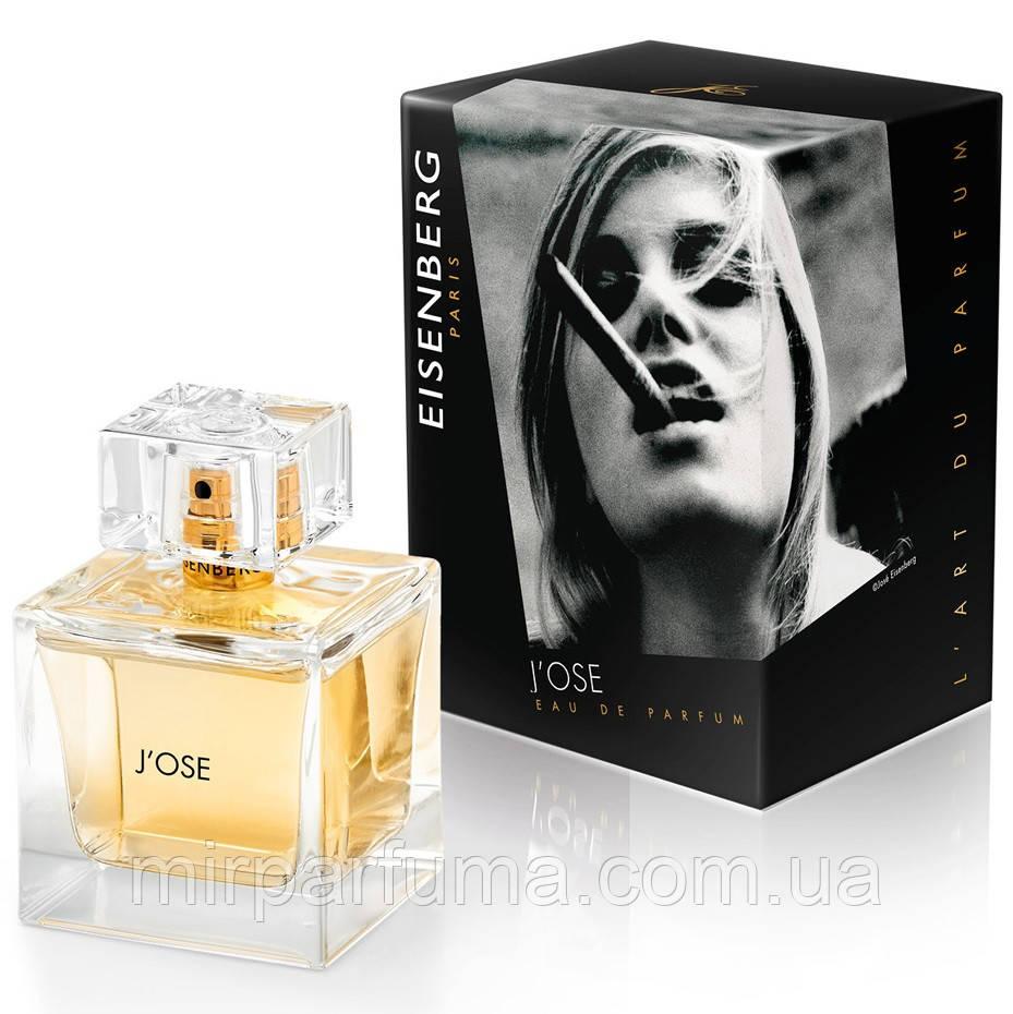 Женский парфюм Jose Eisenberg J'Ose 100 ml