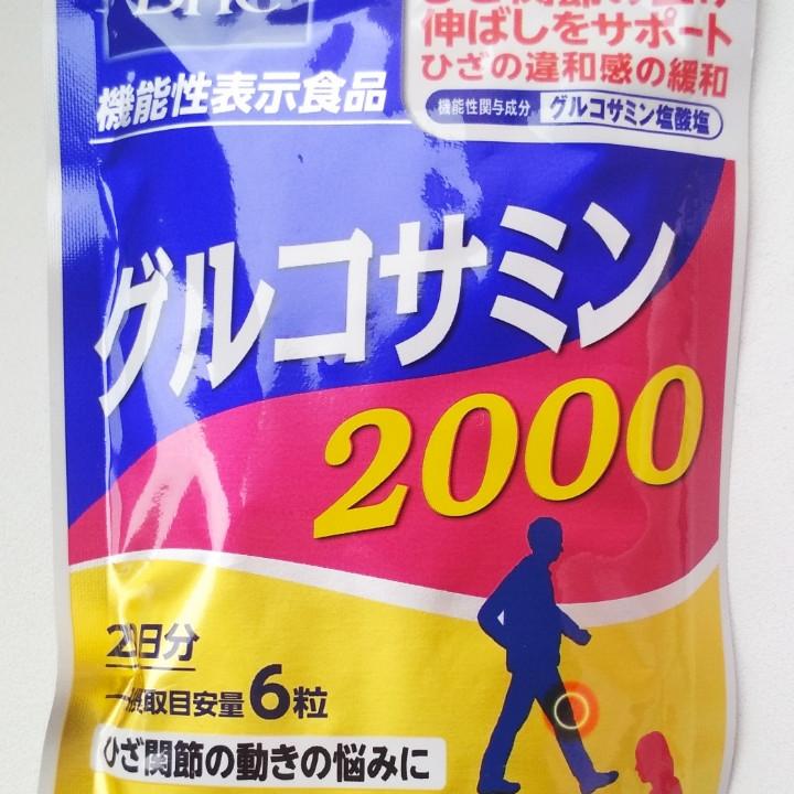 Глюкозамин Хондроитин Премиум. Курс на 20 дней - 120 шт. (DHC, Япония)