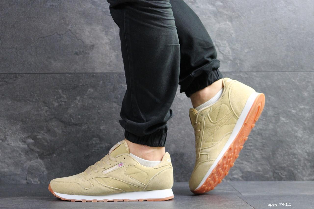 Мужские кроссовки Reebok (песочные)