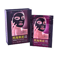 Черная осветляющая маска для лица 10 шт.