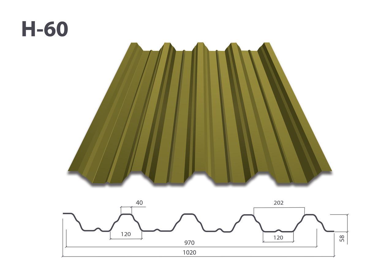 Профнастил Н-60 глянец (0,45мм) Соловакия
