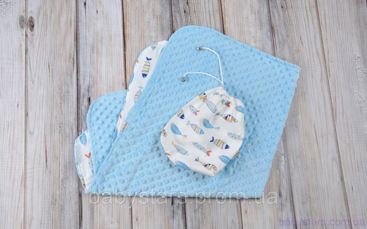 """Плюшевый плед для новорожденного Minky + сумочка-чехол, """"Цветные рыбки"""""""