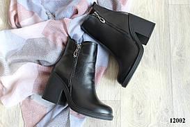 Женские ботинки из натуральной кожи на удобном каблуке, 12002