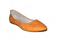 Балетки кожаные оранжевое теснение