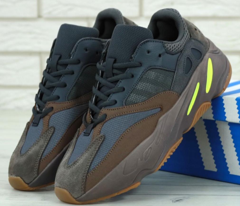 Мужские кроссовки Adidas Yeezy Boost 700 Mauve Gray