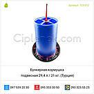 Бункерная кормушка подвесная 29,5 л / 21 кг. (Турция), фото 2