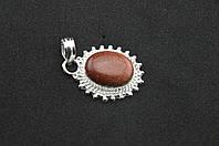 Серебряный кулон с ярким камнем кварц Индия серебро 925 проба, фото 1