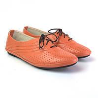 Балетки женская обувь больших размеров LaCoSe Peach Perf by Rosso Avangard BS персиковые кожа, фото 1