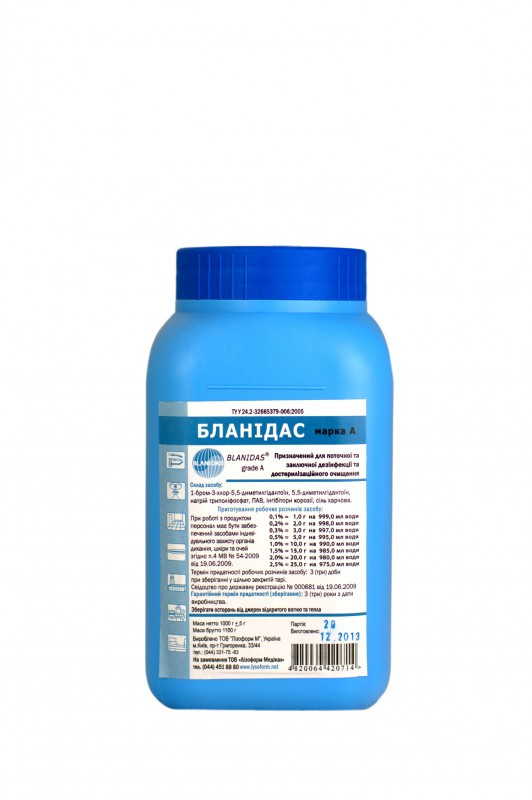Средство дезинфекции Бланидас (марка А) Лизоформ Медикал - 1 кг.