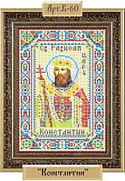 """Схема для вышивки бисером """"Святой император Константин"""""""