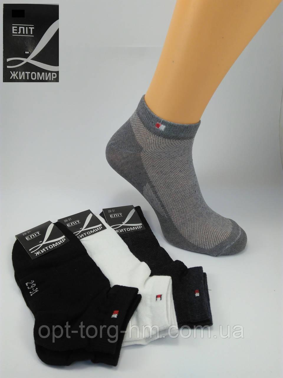 Мужские носки спорт сетка 29-31 (43-45ОБУВЬ)