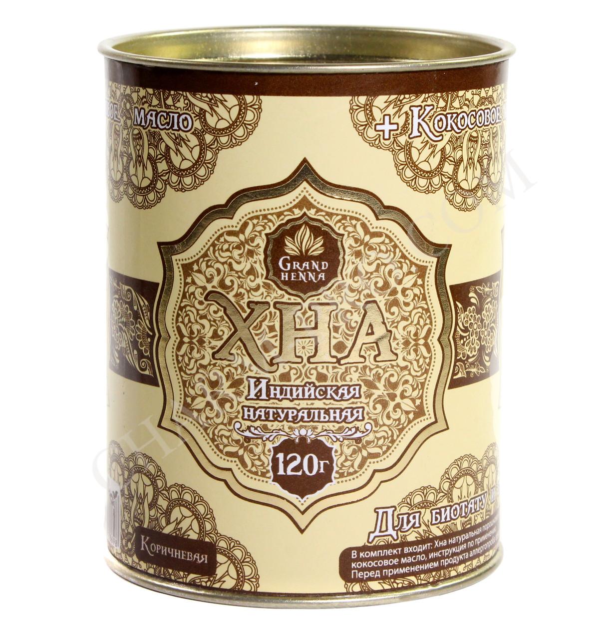 Grand Henna (Viva) Хна для Биотату и Бровей, коричневая 120 г.