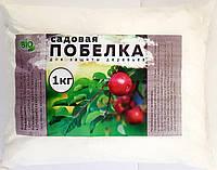 Побелка садовая, 1 кг