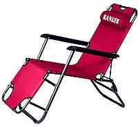Кресло — шезлонг складное Ranger Comfort 3, фото 1