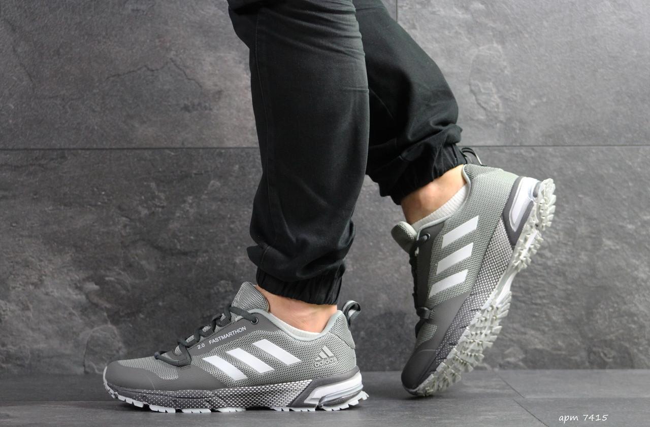 Мужские кроссовки Adidas Fast Marathon 2.0 (серые)