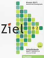Ziel B2/1 Kursbuch + Arbeitsbuch + Lerner-CD/CD-ROM, фото 1