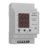 Реле напряжения трехфазное ADECS ADC-0132