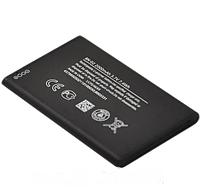 Аккумулятор 100% оригинал Nokia BN-02 (XL Dual Sim RM-1030/ RM-1042)