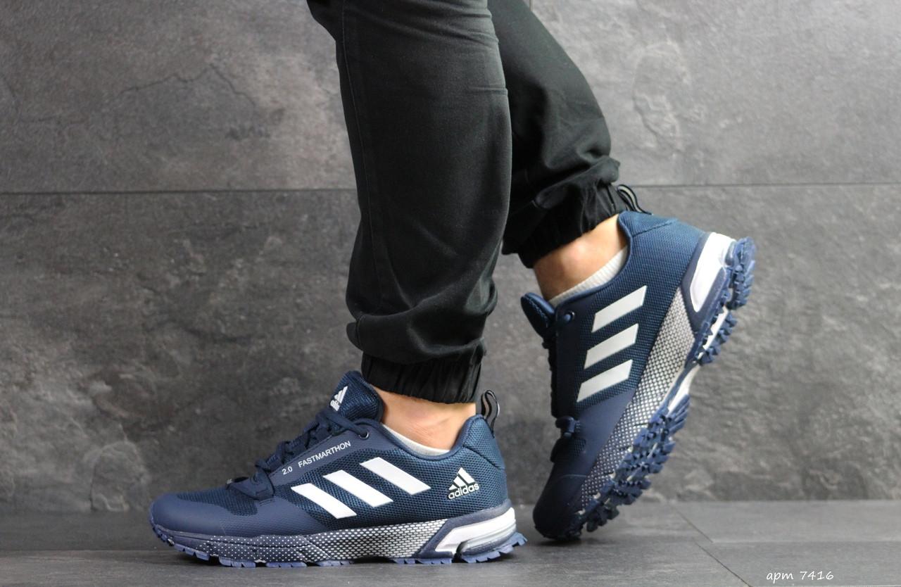 Чоловічі кросівки Adidas Fast Marathon 2.0 (синьо-білі)