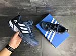 Чоловічі кросівки Adidas Fast Marathon 2.0 (синьо-білі), фото 5