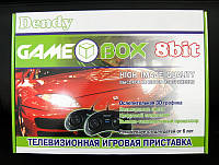 Игровая приставка 8-bit Game Box