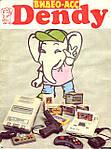 Денди-Dendy