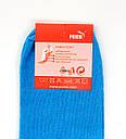 Носки низкие женские Спорт х/б, фото 4