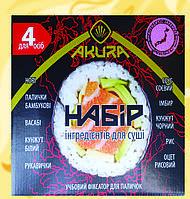 Набір для приготування суші, АKURA, Ме