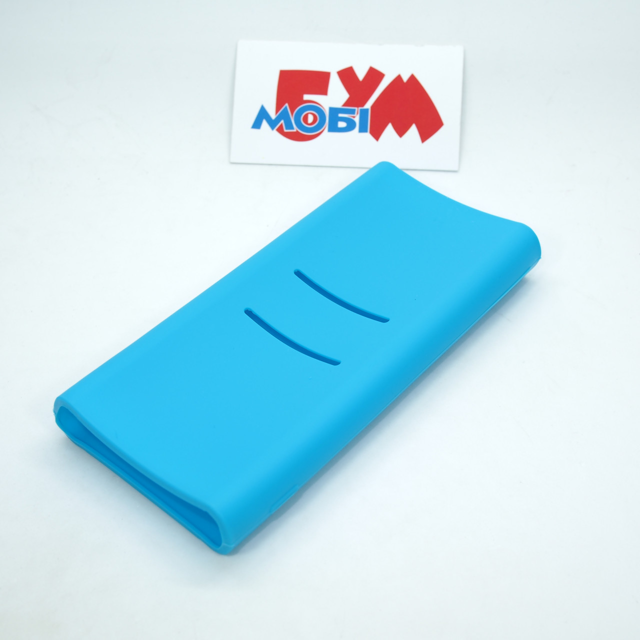 Силиконовый чехол Xiaomi Mi Power Bank 2C 20000mAh blue (SPCCXM20U)