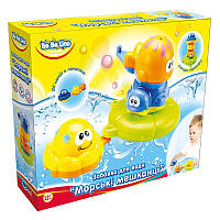 Игрушка для игр в воде Морские жители 1+ (украинская упаковка)