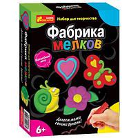 Набор для творчества Фабрика мелков Волшебное лето Ranok-creative