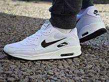 Кроссовки  мужские Nike Air Max 90 в белом  цвете М0075