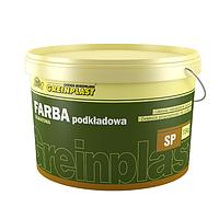 Фарба підкладова силікатна Greinplast SP 15 кг.