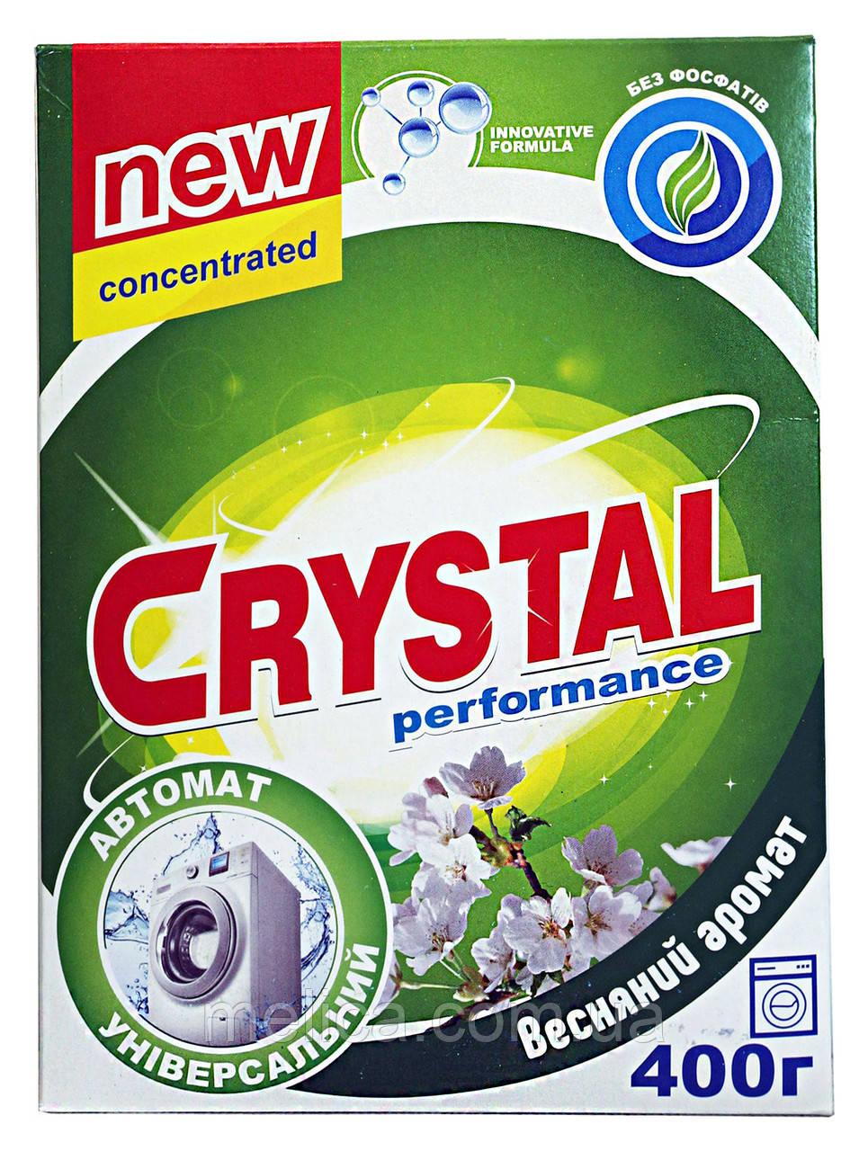 Универсальный стиральный порошок автомат Crystal Performance Весенний аромат - 400 г.