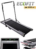 Беговая дорожка электрическая EcoFit Smart Walker E-M100S Умная с поручнем Самая Тонкая 4,7см до 100кг 8км/час