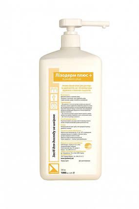 Средство дезинфекции Лизодерм Плюс (крем) Бланидас - 1 л. , фото 2