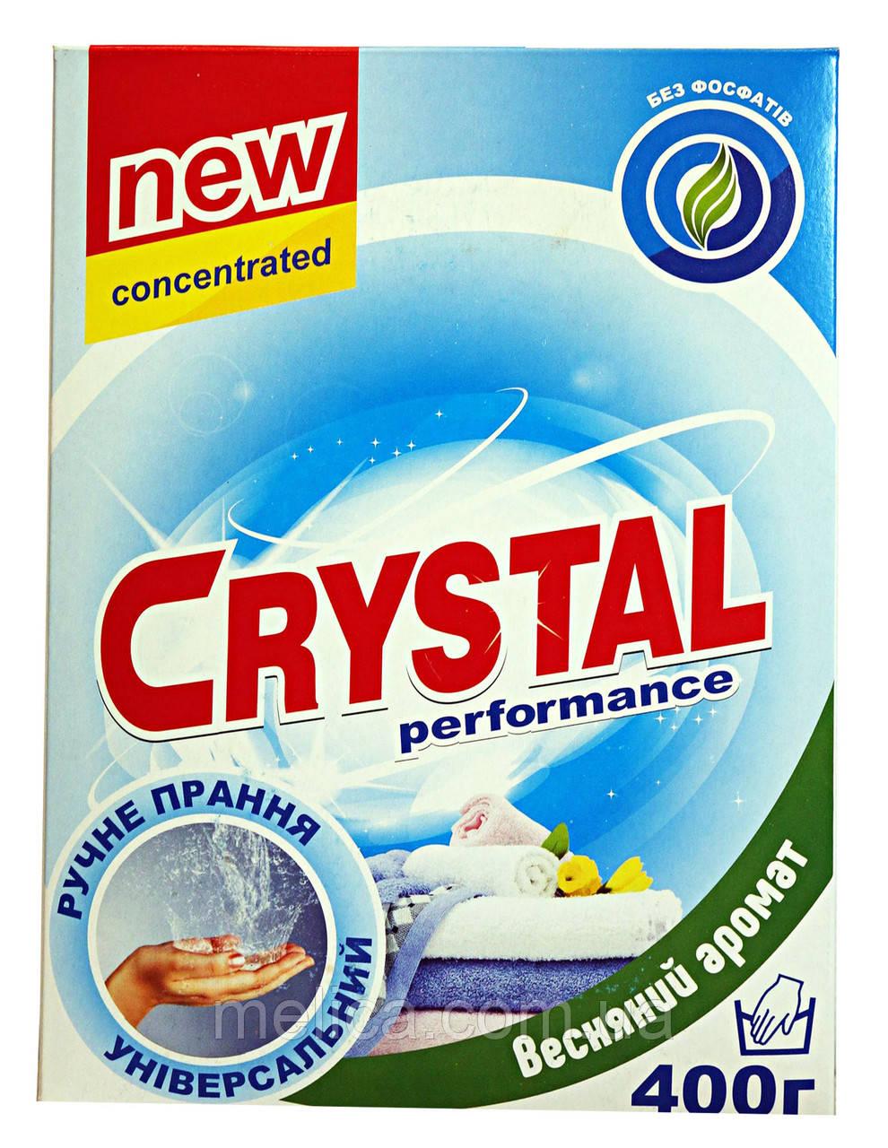 Универсальный стиральный порошок для ручной стирки Crystal Performance Весенний аромат - 400 г.