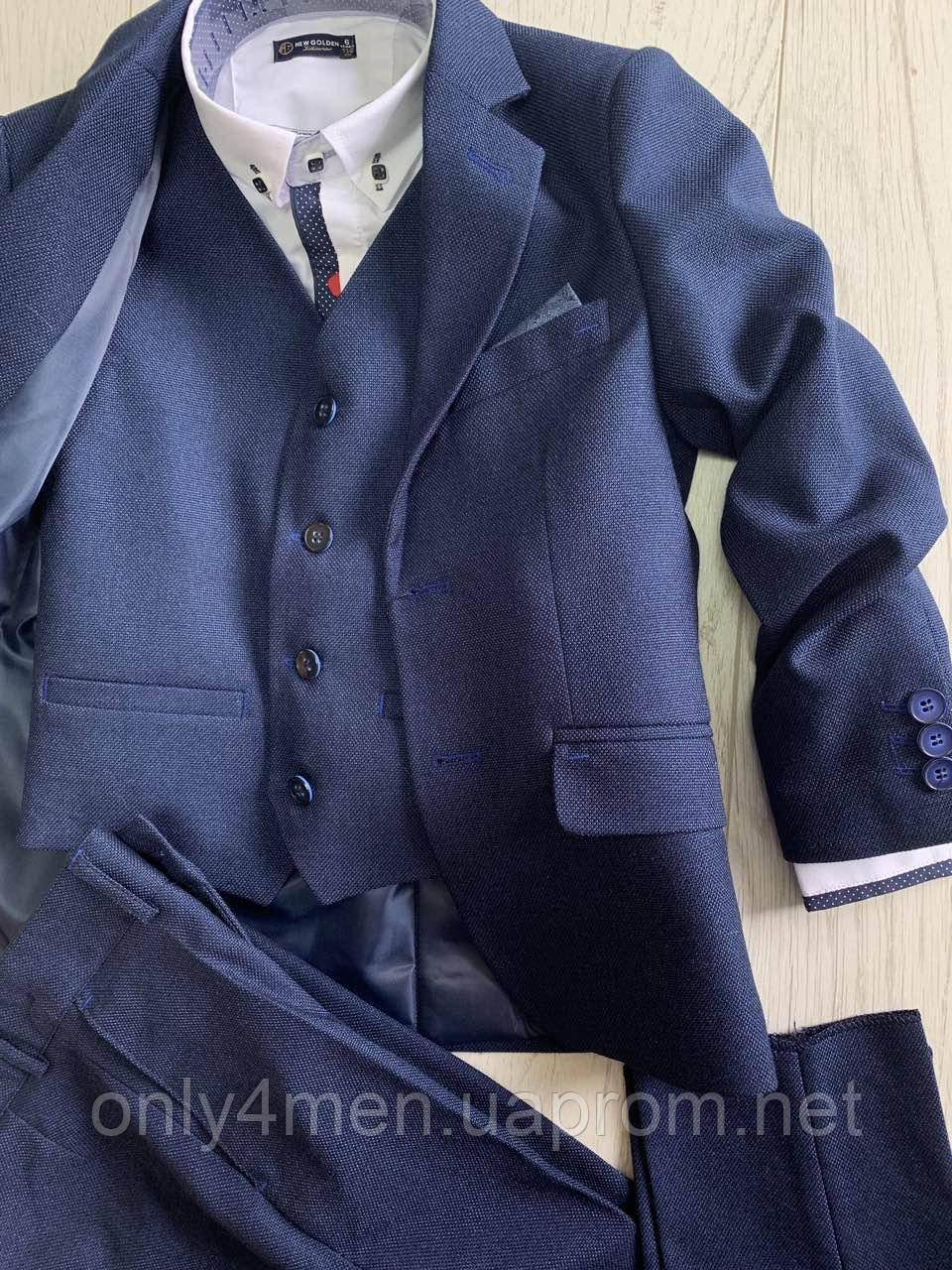 Класичний костюм для хлопчика Останні 134,140 см